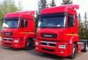 Продажа KAMAZ-5490-87 (S5)