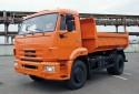 Продажа KAMAZ-43255-69