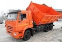Продажа KAMAZ-45143-50